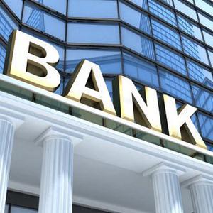 Банки Ковернино