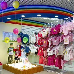 Детские магазины Ковернино