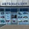 Автомагазины в Ковернино