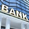 Банки в Ковернино