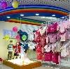 Детские магазины в Ковернино