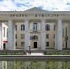 Дворцы и дома культуры в Ковернино