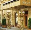 Гостиницы в Ковернино