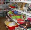 Магазины хозтоваров в Ковернино