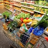 Магазины продуктов в Ковернино