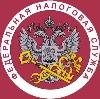 Налоговые инспекции, службы в Ковернино