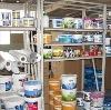 Строительные магазины в Ковернино