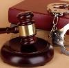 Суды в Ковернино
