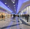 Торговые центры в Ковернино